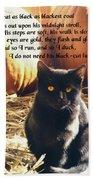 Spooky Quote Bath Sheet
