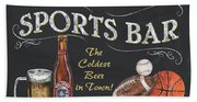 Sports Bar Bath Towel