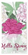 Spring  Background With White And Pink Peony Bath Towel