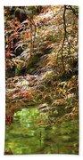 Spring Maple Leaves Over Japanese Garden Pond Bath Towel