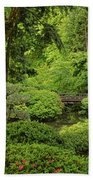 Spring Morning In The Garden Bath Towel