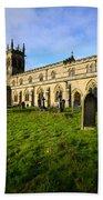 St Andrews Church, Aysgarth Bath Towel