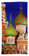St Basils Cathedral In Moscow Russia Bath Towel