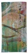 St Francis 2 Bath Towel by Jocelyn Friis