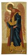 St. Gabriel Archangel - Jcagb Bath Towel