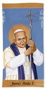 St. John Paul II - Rljp2 Bath Towel