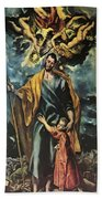 St Joseph And The Christ Child 1599 Bath Towel