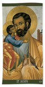 St. Joseph Of Nazareth - Rljnz Bath Towel