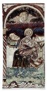St. Luke Bath Towel