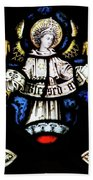 St Mary Redcliffe Stained Glass Close Up H Bath Towel