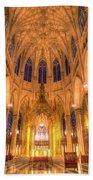 St Patrick's Cathedral Manhattan New York Bath Towel