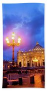 St. Peters Cathedral At Night Bath Towel