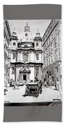 St. Peters Cathedral Bath Towel