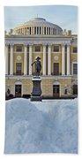 St Petersburg, Russia, Pavlovsk Palace Bath Towel