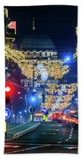 St. Sava Temple In Belgrade Playing Hide And Seek With The Christmas Decorations Hand Towel