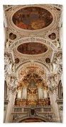 St. Stephen Cathedral Interior Bath Towel