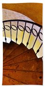 Stairway In Cabo Bath Towel