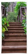 Stairway To Beauty Bath Towel