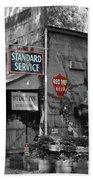 Standard Gas Station Bath Towel