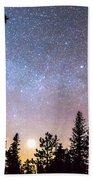 Star Light Star Bright Bath Towel