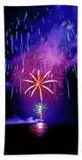 Star Of The Night Hand Towel