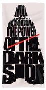 Star Wars Inspired Darth Vader Artwork Bath Towel