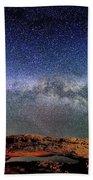 Starry Night Over Mesa Arch Bath Towel