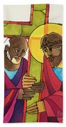 Stations Of The Cross - 05 Simon Helps Jesus Carry The Cross - Mmshj Bath Towel