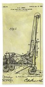 Steam Powered Oil Well Patent Bath Towel
