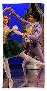 Stepsister Ballerinas En Pointe And Guests Ballroom Dancing In B Bath Towel