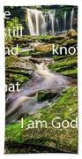 Stillness Speaks Bath Towel