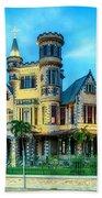 Stollmeyer Castle Trinidad Bath Towel by Rachel Lee Young