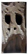 Stone Ghoul Bath Towel