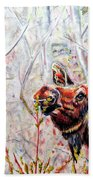 Stop To Smell The Weeds Bath Towel