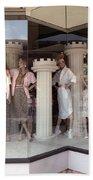 Storefront Window 1982 Bath Towel