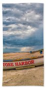 Storm Clouds In Stone Harbor Bath Towel
