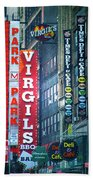 Street Signs Of New York Bath Towel