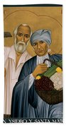 Sts. Isidore And Maria - Rliam Bath Towel