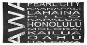 Subway Hawaii State Square Bath Towel