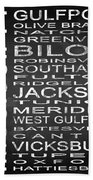 Subway Mississippi State Square Bath Towel