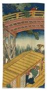Suihiro Bridge In Moonlight Bath Towel