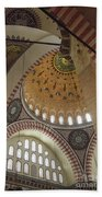 Suleymaniye Arches And Domes Bath Towel
