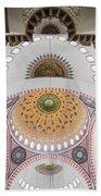 Suleymaniye Mosque Ceiling Bath Towel