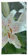 White Tiger Lilies  Bath Towel