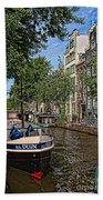 Summer In Amsterdam-1 Bath Towel