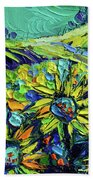 Summer In Provence Bath Towel