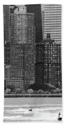 Summer In The City Bath Towel