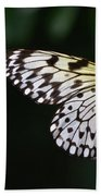Sun Shining Through The Wings Of A Rice Paper Butterfly Bath Towel