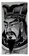 Sun Tzu Bath Towel