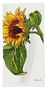 Sunflower In Gouache Bath Towel